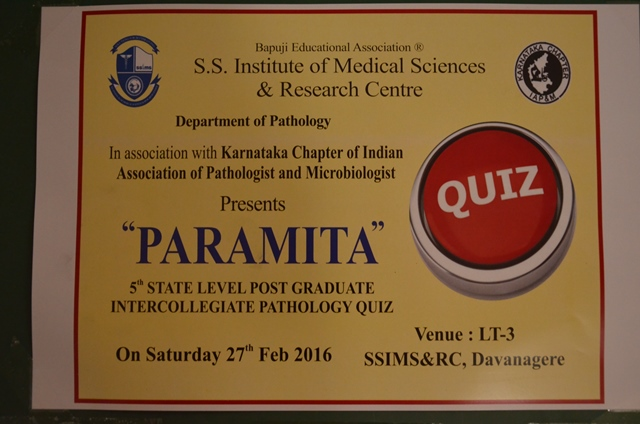 Feb 2016 : Report of Post Graduate Quiz