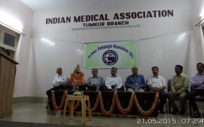 May 2015 : Inauguration of Tumkur Pathologists Association – Unit Of KCIAPM